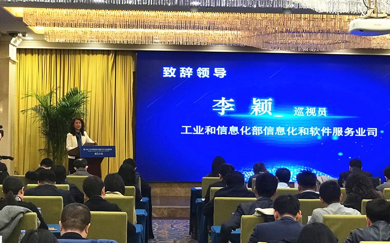 北京工业互联网技术创新与产业发展联盟成立