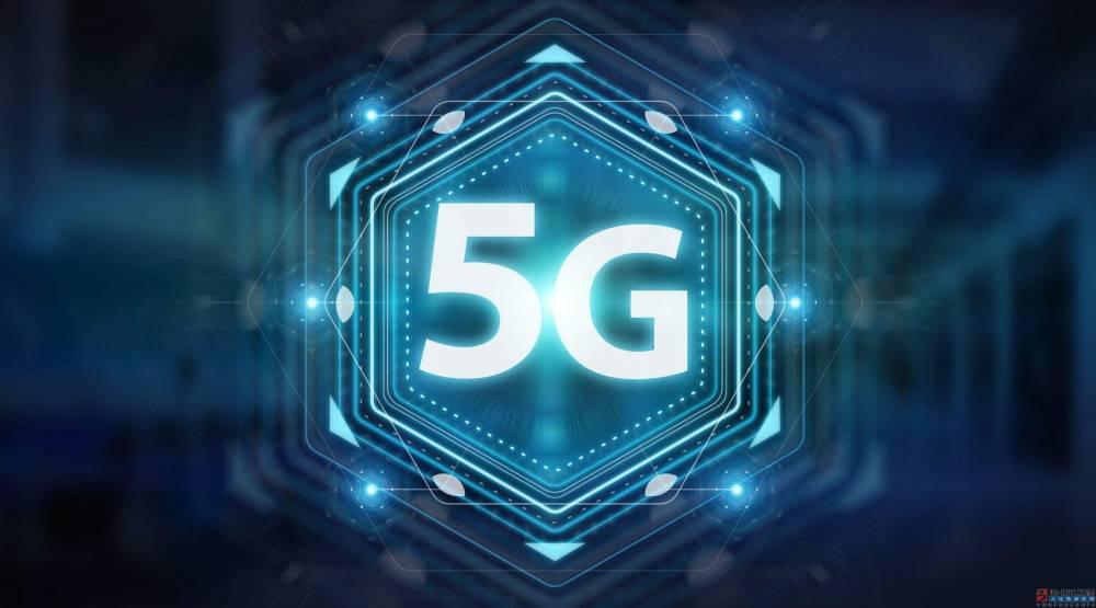 <font color='#FF6633'>工信部部长苗圩:未来5G应用场景的80%在工业互联网</font>
