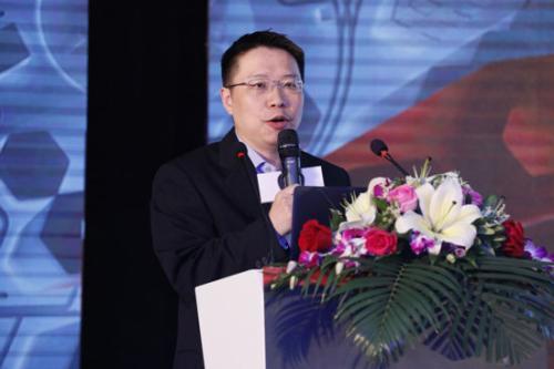 """2019全球""""互联网+""""数字经济创新论坛在西安召开"""